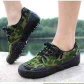 解放鞋男軍鞋干活黃球鞋低筒迷彩鞋耐磨勞保鞋工地帆布膠鞋作訓鞋 可可鞋櫃