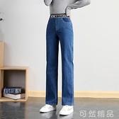 闊腿拖地褲春季新款高腰顯瘦寬鬆牛仔褲女直筒鬆緊腰加長褲子 聖誕節全館免運