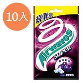 Airwaves 紫冰野莓 無糖口香糖 超值包 62g (10包)/盒