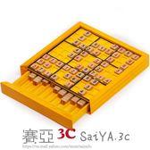 桌遊數獨游戲棋九宮格桌面游戲