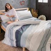 [SN]#U087#細磨毛天絲絨6x6.2尺雙人加大床包+枕套三件組-台灣製(不含被套)