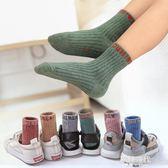 兒童襪子純棉男女孩中大童中筒加厚1-3-5-7-9-12歲 寶寶棉襪 歐韓時代