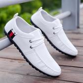 小白鞋 春季透氣2020新款男士休閒鞋小白皮鞋韓版白色鞋子男潮百搭豆豆鞋