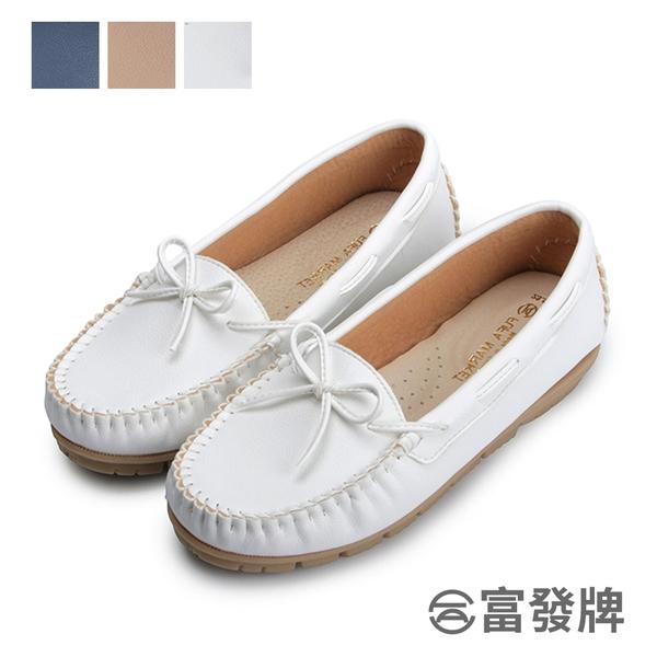 【富發牌】素面蝶結軟底莫卡辛鞋-白/藍/粉 1DL153