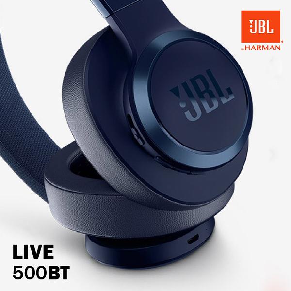 JBL 藍牙耳機 LIVE 500BT 耳罩式 Google Assistant 智能耳機 藍牙耳罩