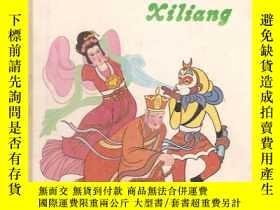 二手書博民逛書店Das罕見Frauenland XiliangY24040 Text von fang yuan verlag
