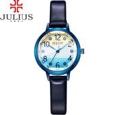 JULIUS 聚利時 稚氣彩虹立體鏡面皮帶腕裱-深海藍/28mm 【JA-930E】