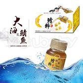 鯖粹 鯖魚精 62ml (6入/盒)  【宥俐代理,台糖製造-守護自己的健康】