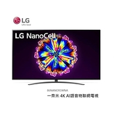 【南紡購物中心】LG 86吋一奈米 4K AI語音物聯網電視 86NANO91WNA