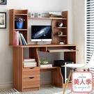 電腦桌台式桌家用書架書桌組合書柜一體簡易學生簡約臥室寫字桌子JY
