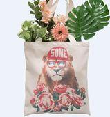 購物袋帆布包女大容量單肩斜跨購物袋摺疊手提大環保便攜棉布袋子 晴天時尚館