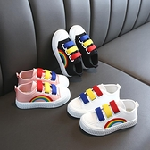 兒童帆布鞋2020春秋新款女童鞋子男童小白鞋寶寶板鞋彩虹女孩單鞋 童趣潮品