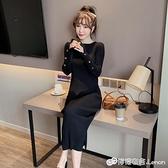 秋冬新款黑色針織洋裝女中長款長裙修身打底毛衣裙過膝內搭 雙十二全館免運