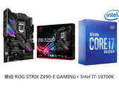 華碩 ROG STRIX Z490-E GAMING+ Intel I7-10700K刷卡分期價】