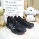 ADIDAS DAME 7 EXTPLY GCA 里拉德聯名款 男款 籃球鞋 GV9872 黑 大尺碼【iSport】