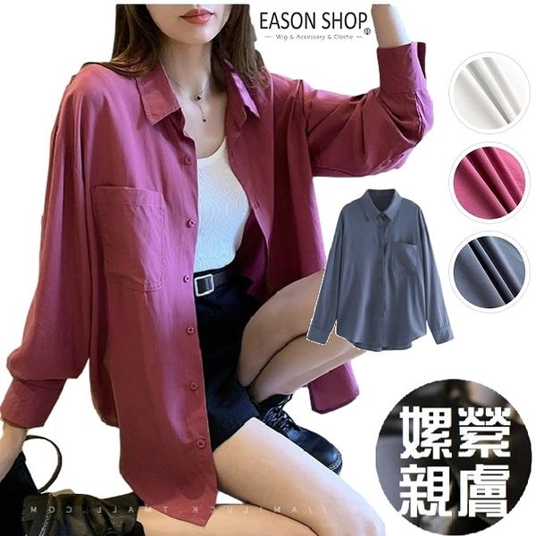 EASON SHOP(GW9055)韓版男友風小口袋排釦翻領長袖襯衫女上衣服寬鬆落肩外搭設計感港風白色休閒大碼
