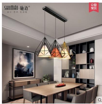 北歐燈具餐廳吊燈創意個性三頭loft餐廳燈 現代簡約工業風吧檯燈(3頭長盤黑+純白罩)
