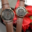 RELAX TIME Classic 經典系列 立體波紋簡約俐落情人對錶 真皮手錶 防水錶 玫瑰金X灰X咖 RT-88-2M+RT-88-2L
