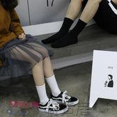 港風純色黑白灰情侶純棉襪