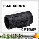 Fuji Xerox CT201938 高容量 相容碳粉匣 適用機型:Fuji Xerox DocuPrint P355d / M355df / P355 / M355 / M355 / 355df