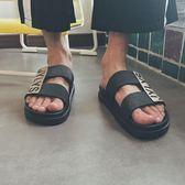 夏季個性字母拖鞋男士時尚一字拖正韓青少年學生沙灘鞋潮流男鞋子 七夕情人節85折