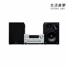 國際牌 PANASONIC【SC-PMX90】日本公司貨 組合音響 DSD USB-DAC