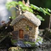創意微景觀田園小房子建筑擺件魚缸造景花盆景桌面裝飾品生日禮品 HOME 新品
