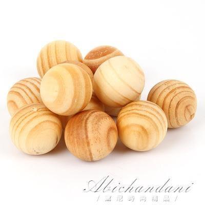 樟木40個裝樟腦木球丸香樟木球驅蟲防蛀香熏球驅蚊 黛尼時尚精品