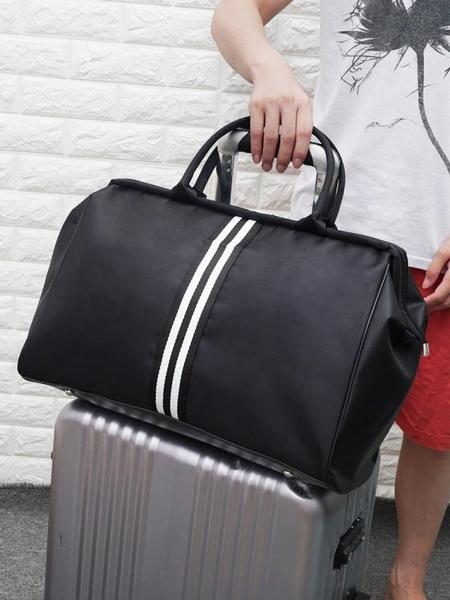 男士手提包 手提旅行包女行李袋大容量正韓短途男士防水【88折免運】