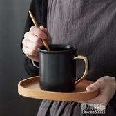 日式馬克杯咖啡廳杯甜品杯牛奶杯黑色啞光ins網紅簡約陶瓷水杯     原本良品