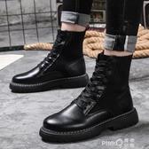 馬丁靴男潮2020新款百搭英倫中筒黑色皮靴冬季加絨加厚高筒馬丁鞋  (pink Q時尚女裝)