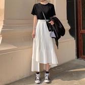 半身長裙不規則半身裙女春秋2020新款百褶氣質白色中長款A字鬆緊高腰長裙 童趣屋