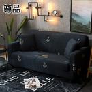 宜家►尊品-全包彈力簡約四季通用型沙發套 四人沙發 (235~300cm適用)