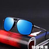 2019太陽鏡男士新款時尚百搭經典復古墨鏡品質眼鏡 自由角落