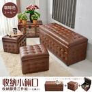【班尼斯名床】~日本熱賣‧【Kojiro小次郎-收納小倆口‧皮革沙發收納腳凳三件組(一大兩小)】