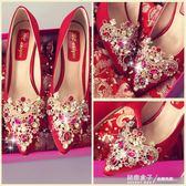 婚鞋女新款紅色高跟鞋細跟結婚禮韓版秀禾鞋敬酒中跟新娘鞋子 秘密盒子