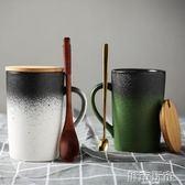杯子  陶瓷馬克杯帶蓋勺簡約情侶咖啡杯復古茶杯辦公室水杯子定制logo 下標免運