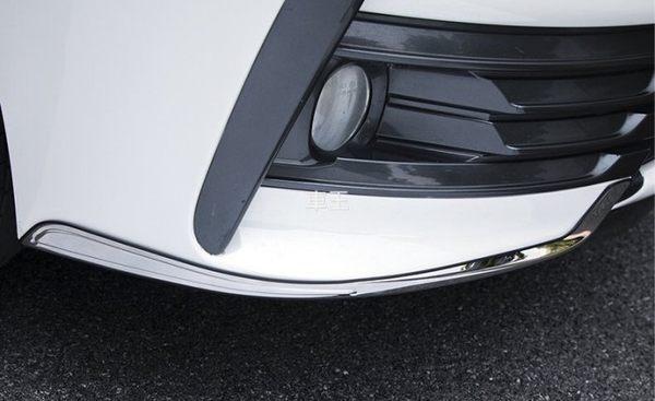 【車王汽車精品百貨】豐田 Toyota Altis 11.5代 前下巴 前包角 前防撞條