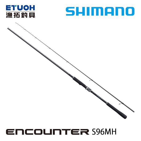 漁拓釣具 SHIMANO ENCOUNTER S96MH [海水路亞竿]