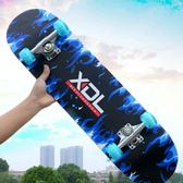 滑板車閃光輪兒童夜光四輪車初學者青少年成人代步劃板4輪滑板車 qf556【旅行者】