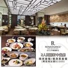 【士林萬麗酒店】 2人萬麗軒中餐廳精美套餐/養身素套餐 (需現場加價$1000)