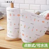 加厚廚房用紙 吸油紙吸水卷紙家用清潔巾不沾油洗碗巾洗碗布紙巾【櫻花本鋪】