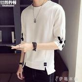 短袖T恤  寬鬆休閒男士短袖T恤韓版潮流學生青少年白色圓領五分袖半袖 伊鞋本鋪