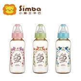 小獅王辛巴 simba 桃樂絲PPSU標準葫蘆大奶瓶320ml (三色可選)