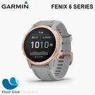 GARMIN 智慧穿戴 f?nix 6S 運動錶 運動休閒 010-02159-72 (限宅配)
