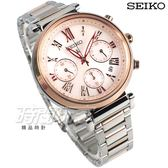SEIKO 精工 LUKIA 太陽能計時碼錶 動人時光淑女腕錶 半玫瑰金電鍍 三眼錶 SSC836J1-V175-0ET0KS