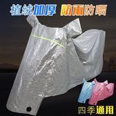 踏板摩托車衣電瓶電動車罩三輪防雨蓋布防曬防塵