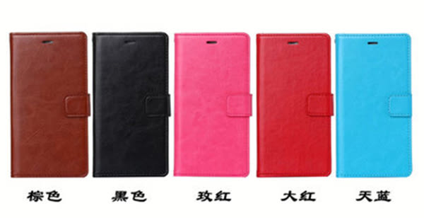 Xiaomi 小米5s Plus 瘋馬紋手機套 簡約商務皮套 支架保護套 磁扣保護殼 插卡位手機殼 左右側翻