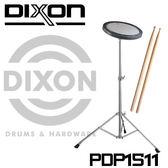 【非凡樂器】DIXON  打點板組含架 PDP1511 / 加贈鼓棒