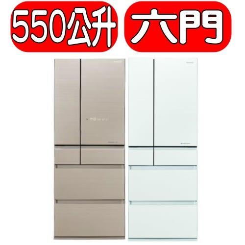 Panasonic國際牌【NR-F554HX-N1/NR-F554HX-W1】550公升六門變頻電冰箱日本製